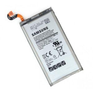 samsung s8+ batteri